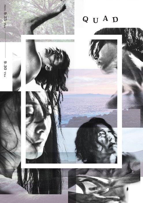 堤幸彦らが参加、写真×映像×ダンス×芝居の企画展『QUAD』が代官山で開催