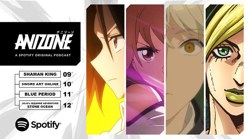 話題のアニメにフォーカスするポッドキャスト番組『Spotify ANIZONE』配信