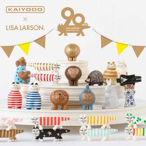 海洋堂 × LISA LARSON
