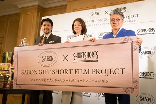左から:別所哲也、SHIHO、黒石和宏 撮影:小田部伶