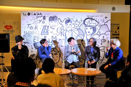 「『TOKYO FRIENDS』れもんらいふ展」トークイベントの様子