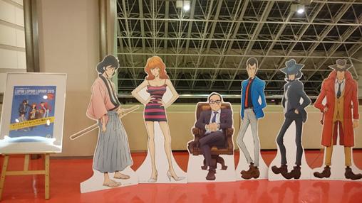 会場ロビー風景 ©モンキー・パンチ/TMS・NTV 原作:モンキー・パンチ ©TMS