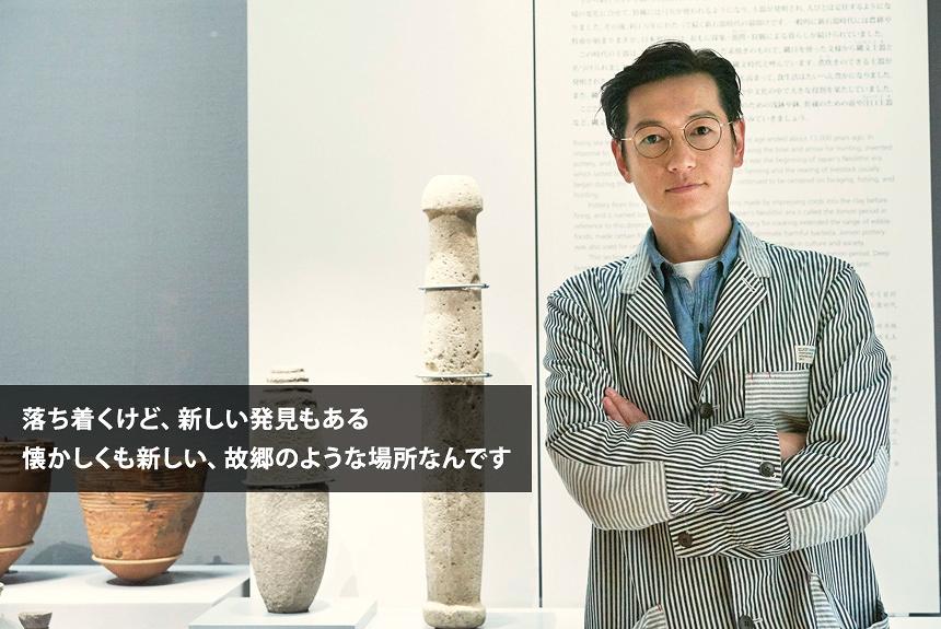 井浦新とゆく東京国立博物館。考古学少年が土偶への愛を語る