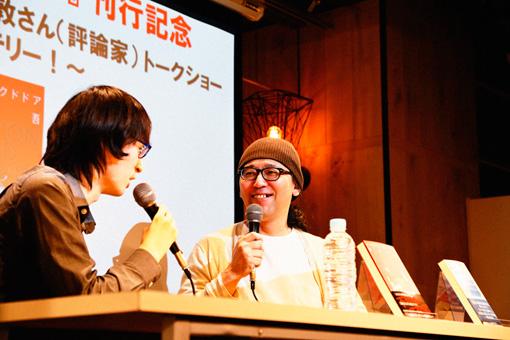 左から:青崎有吾、佐々木敦