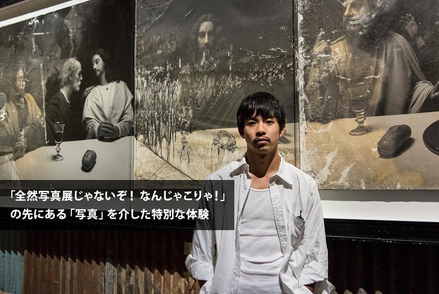太賀がリニューアルした写真美術館へ。杉本博司展に圧倒される