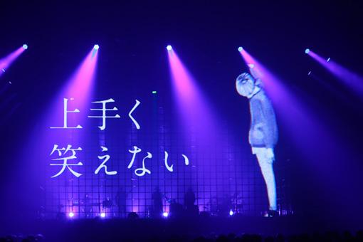 『amazarashi LIVE 360°「虚無病」』