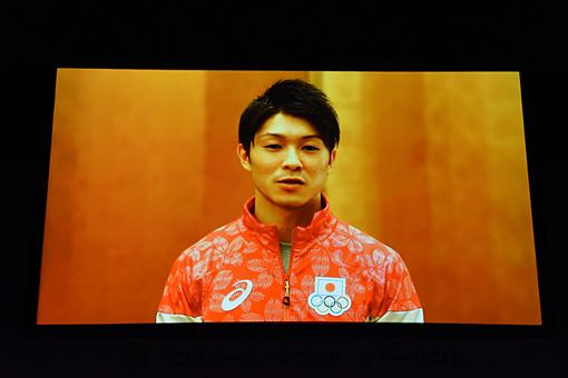 映像で登場した「体操男子団体チーム」の内村航平
