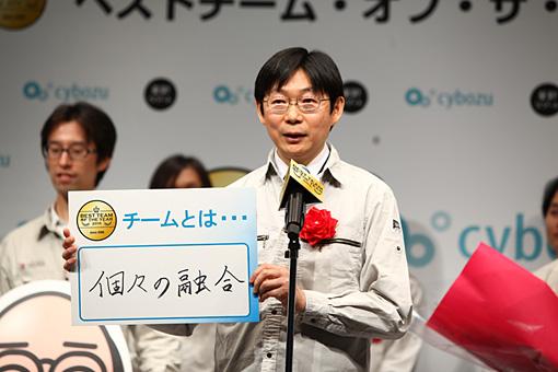 森本幸司(仁科加速器研究センター 超重元素研究グループ「超重元素分析装置開発チーム」チームリーダー)