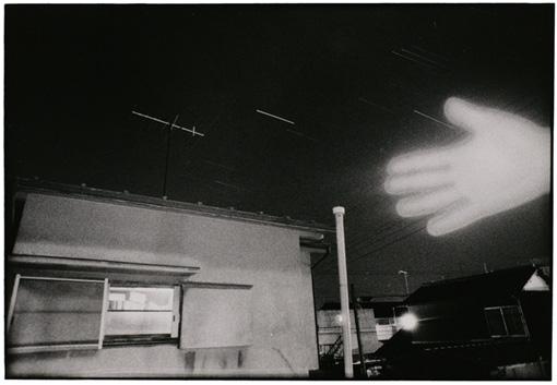 「OBSERVATION 観測概念」より 1974年 東京都写真美術館蔵