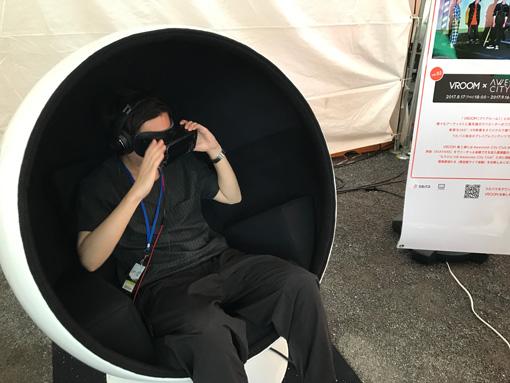 atagiとPORINも、ブース内のTELEPODでVR映像を体験した