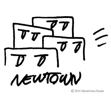 『NEWTOWN』ロゴ