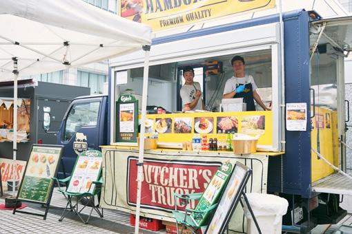 湘南発、国産和牛を使ったハンバーガーを提供する「BUTCHER'S TRUCK」