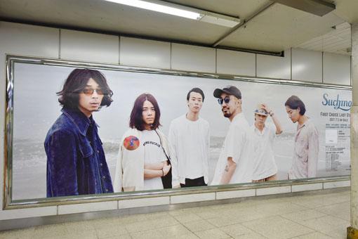渋谷駅構内(7月3日、4日時点)