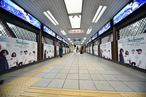 原宿駅構内(7月3日、4日時点)