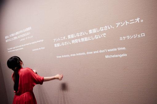 展示壁面にはミケランジェロとレオナルド・ダ・ヴィンチの弟子への教えも掲げられている