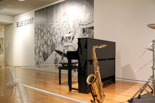 『BLUE GIANT』の展示コーナーには楽器も