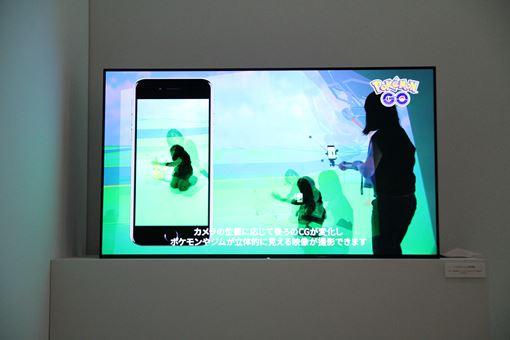 『Pokémon GO』の展示ではポケモンと写真を撮ることができる