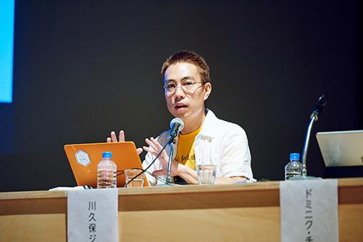 川久保ジョイ