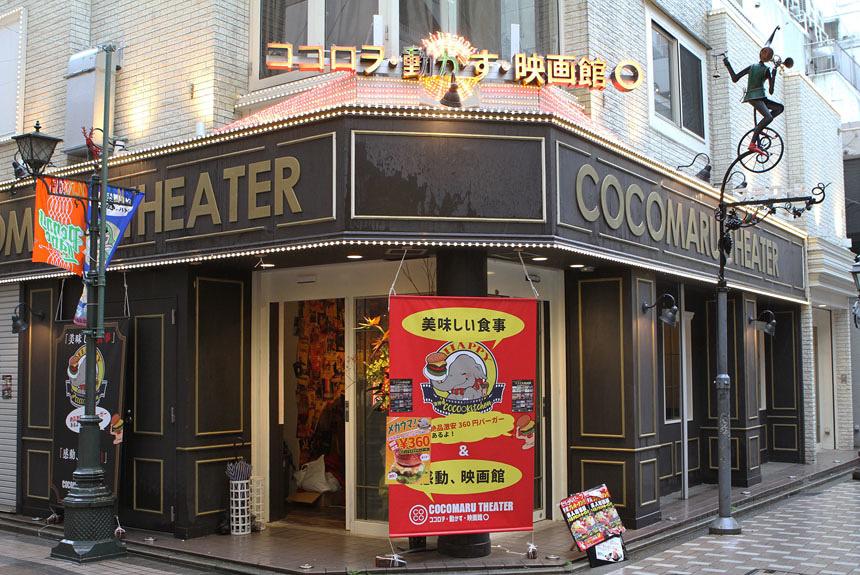 吉祥寺の新映画館「ココロヲ・動かす・映画館○」が本日開館 開会式に代表が登壇