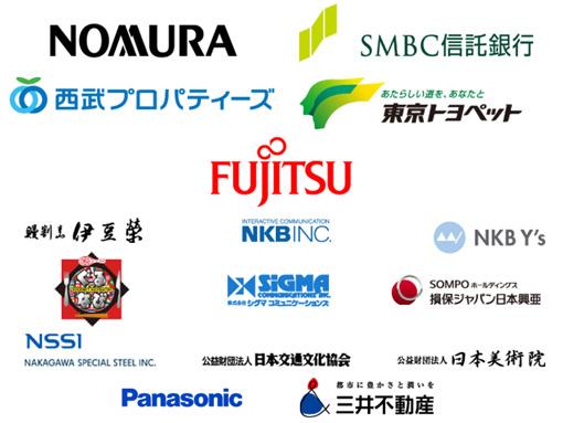 今回、東京藝術大学のオフィシャルパートナーとなった協賛企業