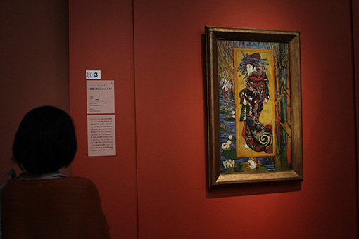 吉岡里帆が「感動した」と語るゴッホの作品『花魁』