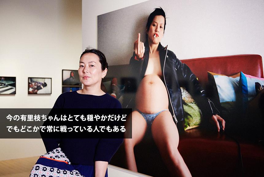 野村友里が語る長島有里枝。写真展から見えた「戦い続ける姿」