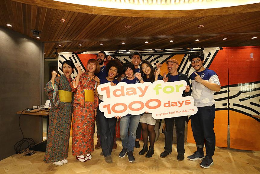 夢を形にした人たちが語る「1000日あれば大抵のことはできる」