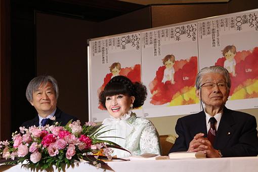 左から:いわさきちひろの息子・松本猛、ちひろ美術館・館長の黒柳徹子、いわさきちひろの夫・松本善明
