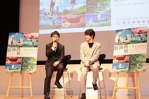 左から:新海誠、神木隆之介
