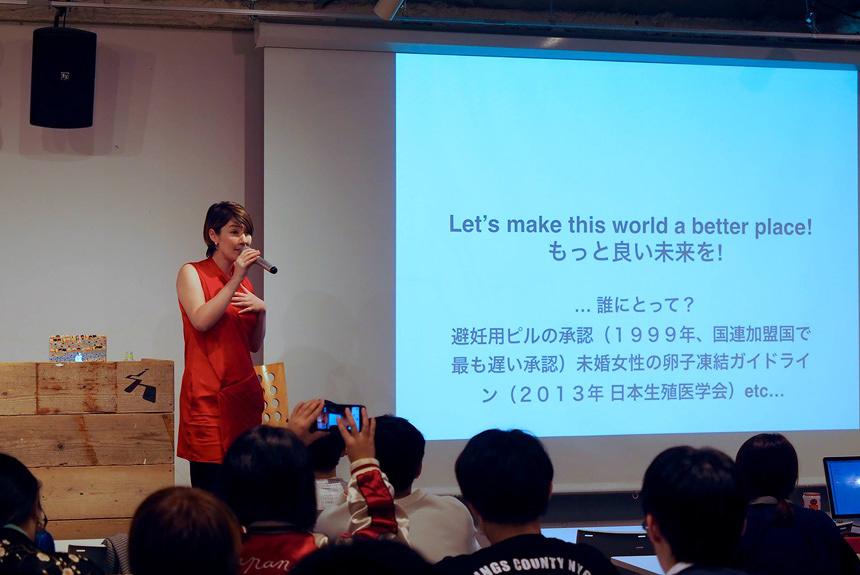 スプツニ子!が伝える「人の発想が変われば、世界は変わる」