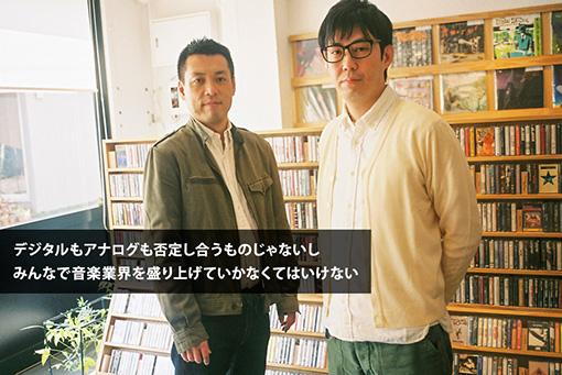 Spotify×カセット店waltzの両極対談 激変する音楽業界の未来は? / 撮影:田中一人