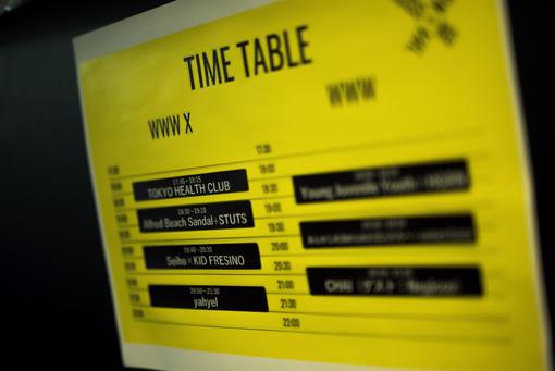 掲示されたタイムテーブル