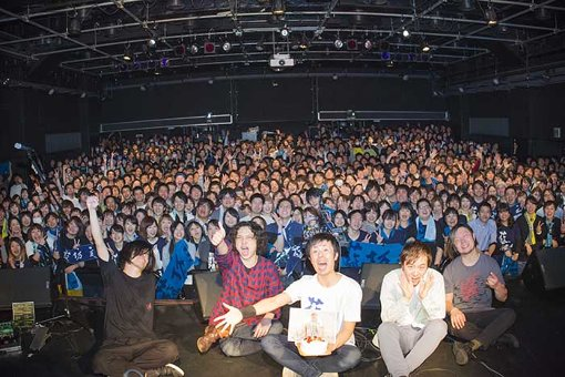 藍坊主。『aobozu TOUR 2018 ~木を隠すなら森の中~』新宿BLAZE公演の模様