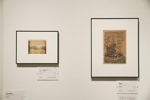 右から:『オランダ軍艦メデューサ』(1863年頃)、『阿蘭陀船図』(江戸後期)(撮影:東京都写真美術館)