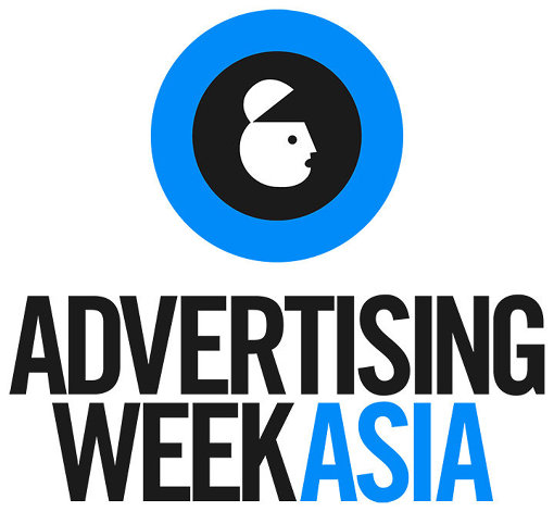 『ADVERTISING WEEK ASIA』ロゴ