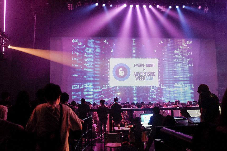 『ADVERTISING WEEK ASIA』レポ ライブも充実した広告の祭典