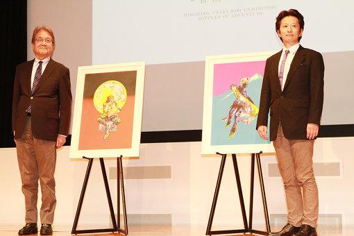 左から:国立新美術館の館長・青木保、荒木飛呂彦