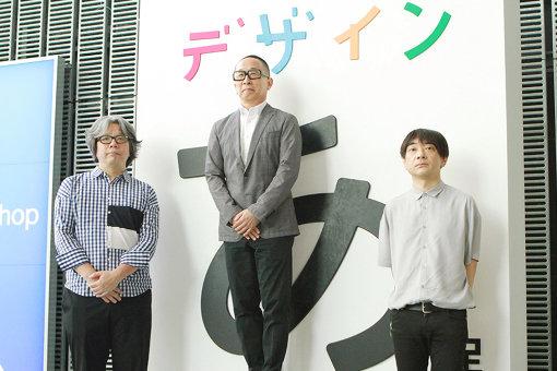 『デザインあ展 in TOKYO』内覧会に登壇した中村勇吾、佐藤卓、小山田圭吾