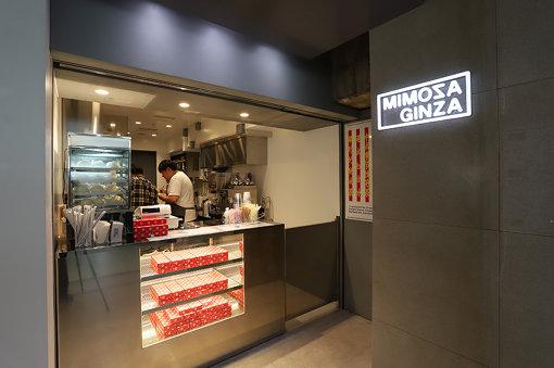 そのほか、地下1階にはミシュラン星獲得店による飲茶スタンド「MIMOSA GINZA」がオープン