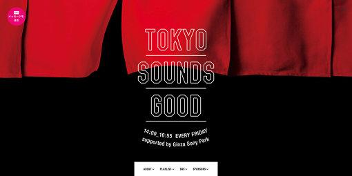 『TOKYO SOUNDS GOOD』オフィシャルサイト