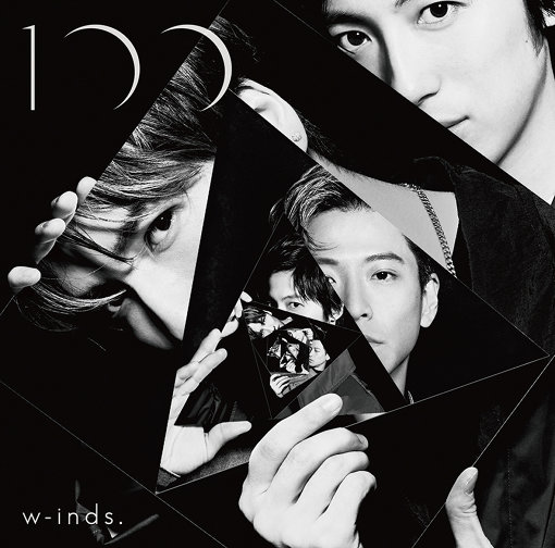 w-inds.『100』