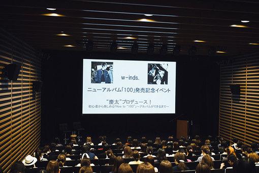 """7月15日に都内某所で開催された『""""慶太""""プロデュース!初心者から楽しめる「How to""""100""""」~アルバムができるまで~』の様子"""