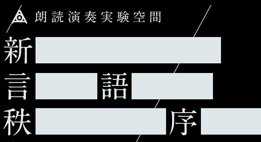 CINRA.NET カルチャーは、とまらない、とめられない。                                            特集              PR            amazarashiによる、アプリや武道館を使った真新しい表現の全貌イベント情報リリース情報プロフィール        RELATED ARTICLES        PR        関連特集              RELATED        関連記事
