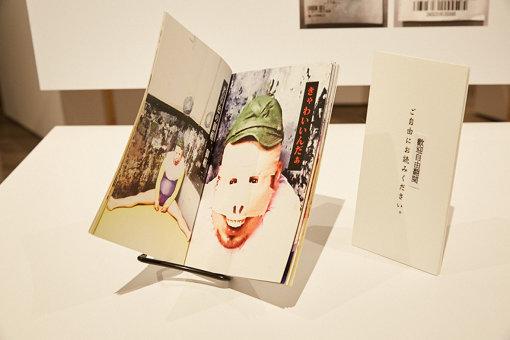 くっきー作の『Teddy Bear』(写真は台湾で展示されたときのもの)