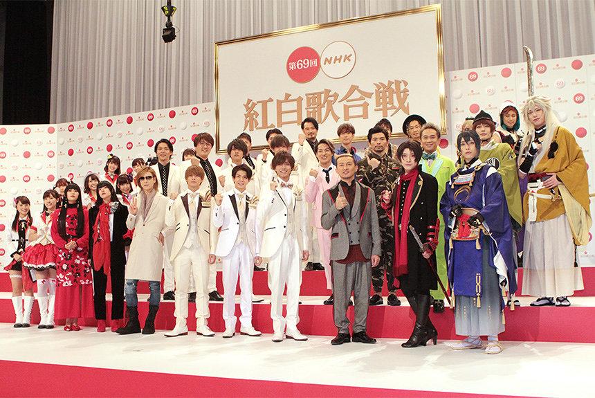 紅白歌合戦 会見にあいみょん Daoko Yoshiki キンプリ 刀剣男士ら