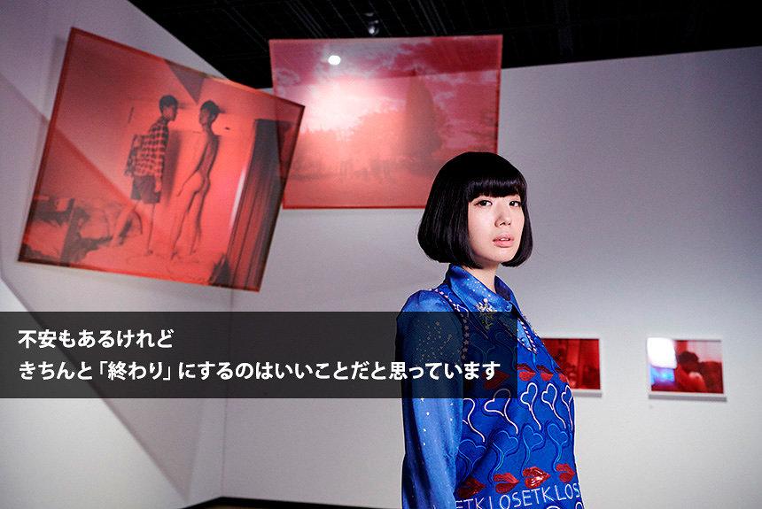 夢眠ねむが東京都写真美術館へ。アイドルを終える「時代の必然」