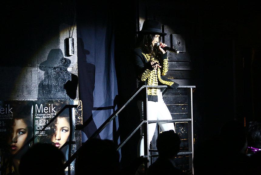Meikの可能性。ダンサーのキャリアを経たからこそ歌える歌がある
