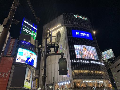 上映開始前の渋谷スクランブル交差点ビジョン。2019年2月7日撮影
