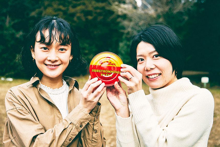 マルコメ社員と料理家、世界一くさい缶詰を食べて発酵を語る