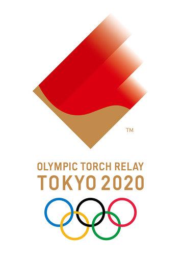 東京2020オリンピック聖火リレーエンブレム